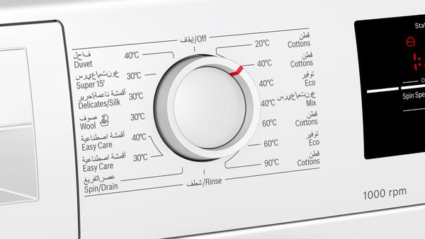 BOSCH 7 Kg Front Load Washing Machine WAJ20170GC