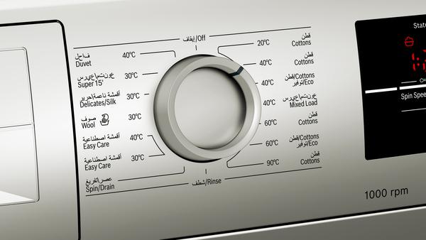 BOSCH 7 Kg Front Load Washing Machine WAJ2017SGC