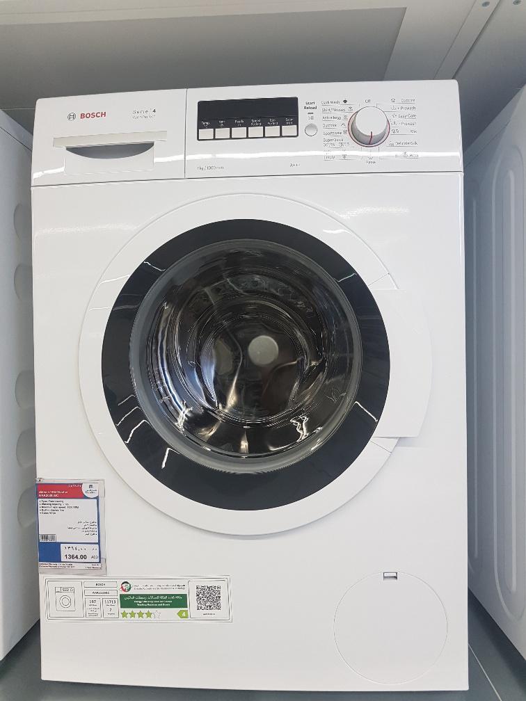 BOSCH 7 Kg Front Load Washing Machine WAK20200GC